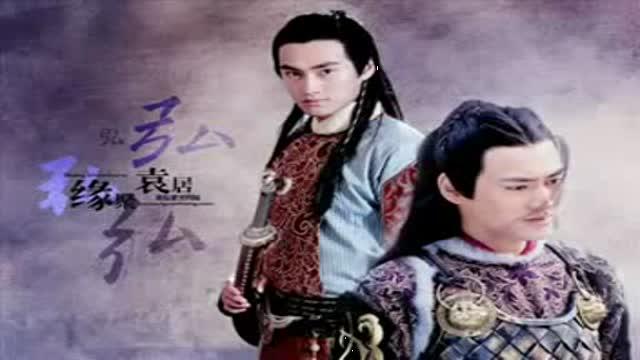 Tải nhạc Zing Tân Anh Hùng Xạ Điêu 2008 online