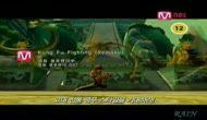 Xem video nhạc Zing Kung Fu Fighting trực tuyến