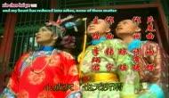 Tải nhạc hình hot Hoàn Châu Cách Cách OST về điện thoại
