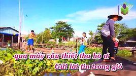 Tải Nhạc Câu Hò Bên Bờ Hiền Lương (Karaoke) - Thu Hiền (NSND)