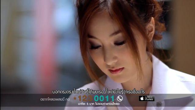 Xem MV Chợt Yêu (Project Love Pill 2) (Full Version) - Fongbeer
