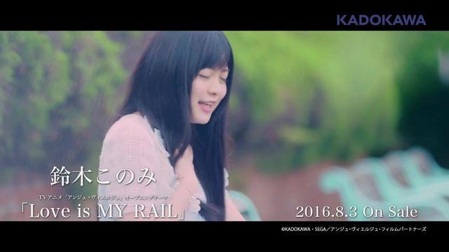 Tải nhạc hình Love Is My Rail  về điện thoại