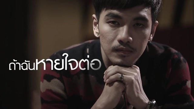 Xem MV Love (Lyric Video) - Koh Niphon