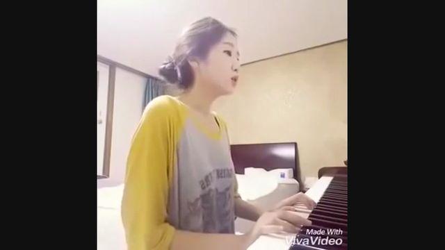 Download nhạc Cô Gái Hàn Quốc Cover