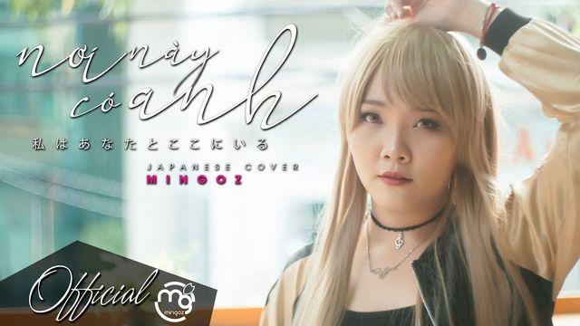 Tải nhạc Zing Nơi Này Có Anh (Japanese Cover) miễn phí