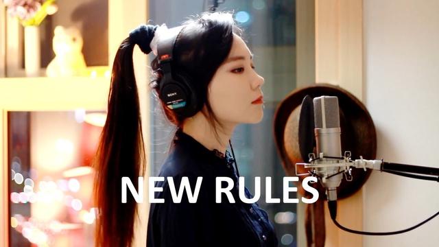 Tải nhạc Zing New Rules (Dua Lipa Cover)