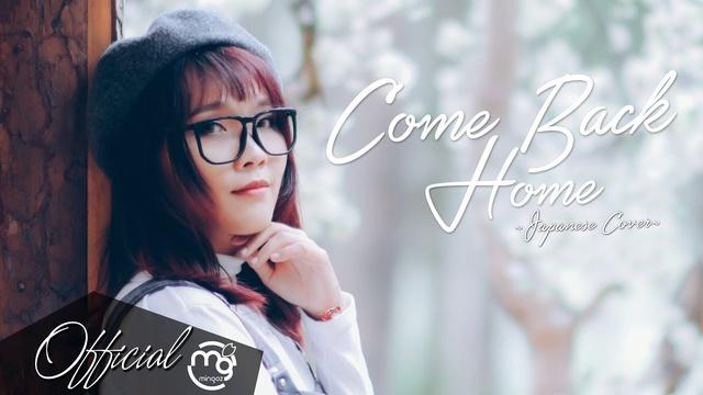Tải nhạc Zing Come Back Home (Japanese Cover) miễn phí