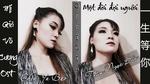 Download nhạc hot Một Đời Đợi Người (Mị Giả Vô Cương OST) Cover online miễn phí