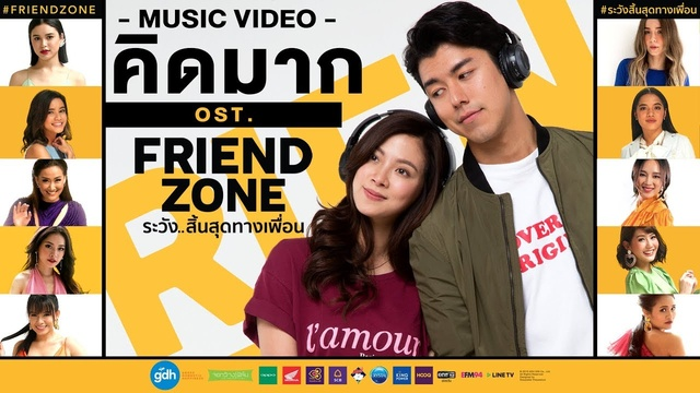 Xem MV Kid Mak (Friend Zone OST) - V.A