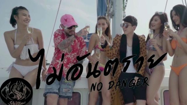 Xem MV No Danger / ไม่อันตราย - The Other, Amp