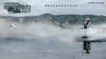 Download nhạc hay Xuất Sơn / 出山 (Vietsub) online miễn phí