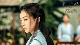 Tải Nhạc Vọng / 望 (Sở Kiều Truyện Ost) - Trương Bích Thần (Zhang Bi Chen)