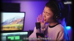 Tải nhạc hình hay Tâm Lặng Như Nước / 心如止水 (Remix)  online miễn phí