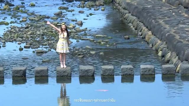 MV Miss / คิด - La Ong Fong