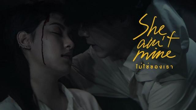 MV She Ain't Mine / ไม่ใช่ของเรา - Be Peerapat