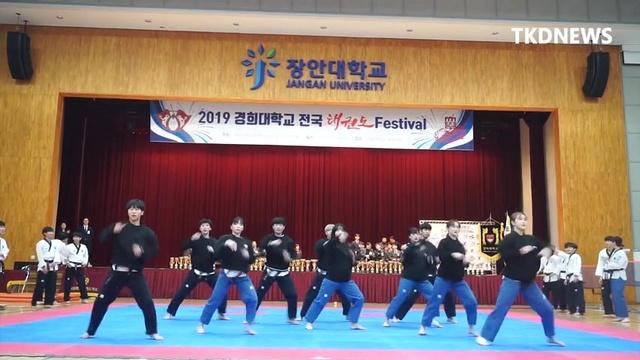 MV Trường Người Ta Biểu Diễn Taekwondo Trên Nền Nhạc Baby Shark - V.A