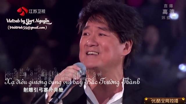 Tải nhạc hình hot Liên Khúc Nhạc Phim Kim Dung (Vietsub) miễn phí về máy