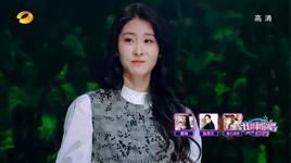 Tải Nhạc Lạnh Lẽo / 凉凉 (Come Sing With Me) (Vietsub, Kara) - Trương Bích Thần (Zhang Bi Chen)