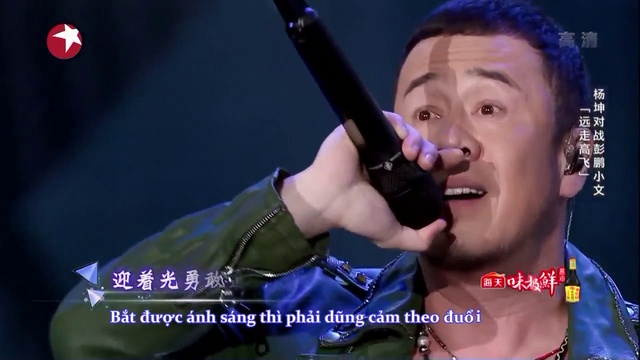 Tải nhạc Zing Cao Chạy Xa Bay / 遠走高飛 (Thiên Lại Chi Chiến) (Vietsub) hot nhất về máy