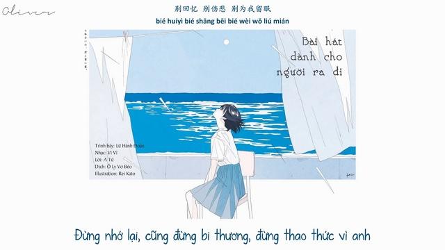 Tải nhạc Zing Bài Hát Dành Cho Người Ra Đi / 逝去的歌 (Singer 2020 China) (Vietsub, Kara) miễn phí về máy