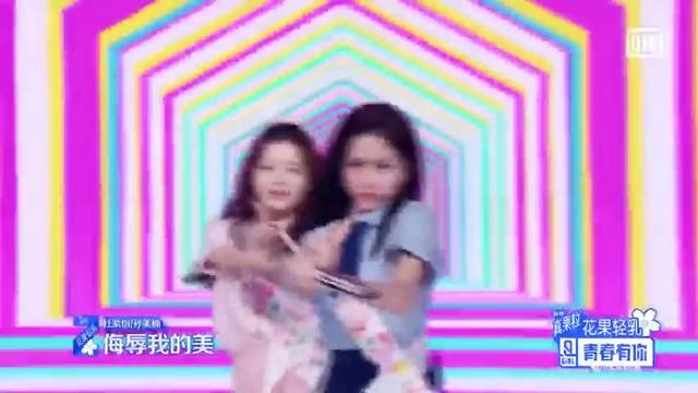 Tải nhạc hình hot Cô Gái Mắt Một Mí / 单眼皮女生 (Live) về điện thoại
