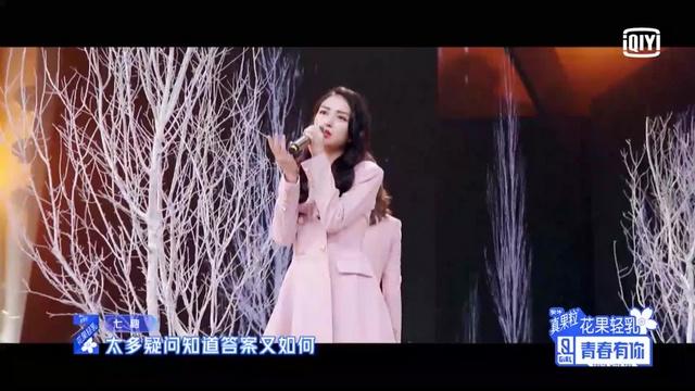 Xem video nhạc hot Chân Thật / 真实 (Live) trực tuyến miễn phí