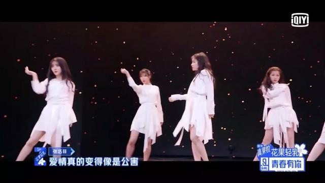 Download nhạc Đừng Hỏi Rất Đáng Sợ / 别问很可怕 (Live) trực tuyến