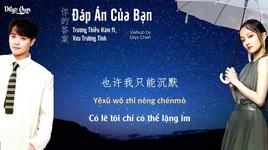 Tải Nhạc Đáp Án Của Anh / 你的答案 (Giọng Ca Thiên Phú) (Vietsub, Kara) - Trương Thiều Hàm (Angela Chang)