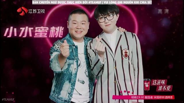 Download nhạc Một Bức Thư Tình / 一纸情书 (Mùa Âm Nhạc Vô Hạn 2018) (Vietsub, Kara) hot nhất