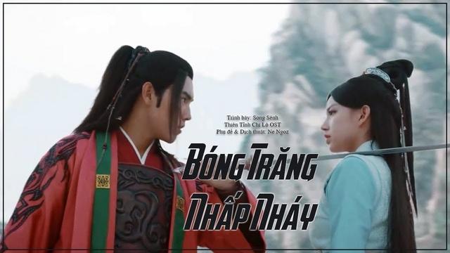 Tải nhạc hot Bóng Trăng Nhấp Nháy / 流光月色 (Thiên Tỉnh Chi Lộ Ost) (Vietsub, Kara) trực tuyến miễn phí