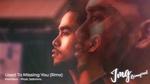 Tải nhạc hot Used To Missing You (Rmx) online miễn phí