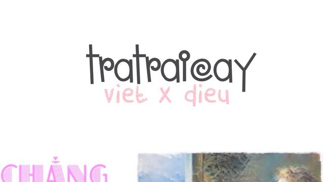 MV Chẳng Đi Đến Đâu (Lyric Video) - Tratraicay
