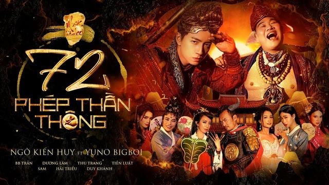 72 Phép Thần Thông (Karaoke) - Ngô Kiến Huy | Ca Nhạc Online