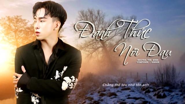 Đánh Thức Nỗi Đau (Lyric Video) - Nguyễn Thế Minh