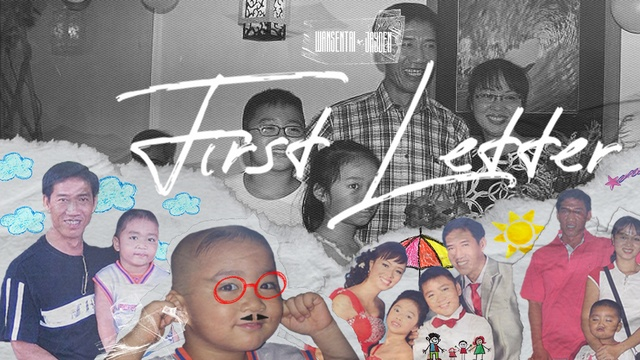 First Letter - Wansentai