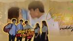 Download nhạc Cảm Ơn Thanh Xuân (Ost Đại Ca Và Chị Đại) trực tuyến miễn phí