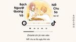 Tải nhạc hình hay Bạch Nguyệt Quang Và Nốt Chu Sa / 白月光与朱砂痣 (Vietsub, Kara) hot nhất về điện thoại