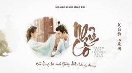 Tải Nhạc Như Cố / 如故 (Châu Sinh Như Cố Ost) (Vietsub, Kara) - Trương Bích Thần (Zhang Bi Chen)