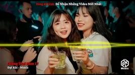 Tải Nhạc Chàng Trai Năm 17 (Remix) - DJ