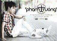 Download nhạc Trang Giấy Trắng Mp3 về điện thoại