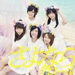 Nghe và tải nhạc Sayonara Crawl (Type B) Mp3 về điện thoại