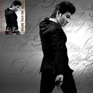 Download nhạc Mp3 Nhớ Em Trong Mơ hot nhất về điện thoại