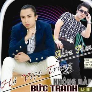 Nghe nhạc Đại Gia Thất Tình - Hồ Việt Trung