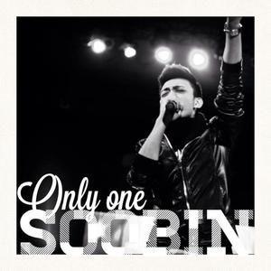 Tải nhạc Only One (Single) hot nhất về điện thoại