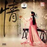 Download nhạc Mp3 Trung Quốc Tranh Vương - Tình trực tuyến miễn phí