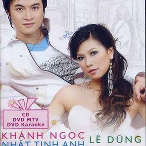 Download nhạc hay Giọt Lệ Đài Trang (2007) Mp3 về điện thoại