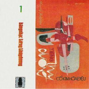 Nghe và tải nhạc Mp3 Băng Nhạc Tiếng Thùy Dương 1 (Nhạc Trước 1975) trực tuyến