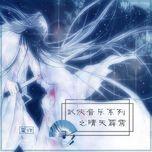 Tải nhạc Bí Kíp Âm Nhạc Võ Hiệp Điện Ảnh Trung Hoa (Vol.3 - Chấn Kinh - 2011) Mp3 về điện thoại