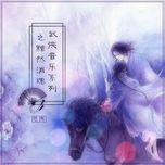 Nghe và tải nhạc hay Bí Kíp Âm Nhạc Võ Hiệp Điện Ảnh Trung Hoa (Vol.4 - Bi Thương - 2011) chất lượng cao