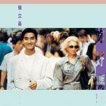 Tải nhạc Zing Ni Hao Ma hot nhất về điện thoại
